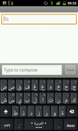 send text messages in arabic language